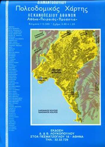 Xarths Elladas Google Map Doryforos Edafos Odoi Klp