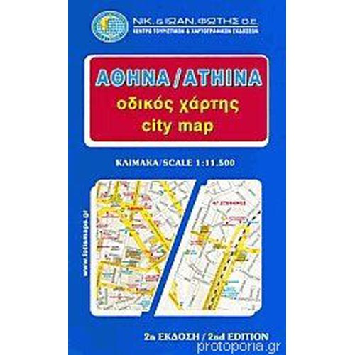 Xartes A8hnas Attikh Peiraias Odikoi Xartes Download Maps