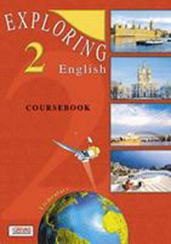 /4/9789607113849-exploring-english-2-cb-grivas