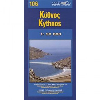 /4/9789608189140-kuthnos-chartis-mple-road-n106