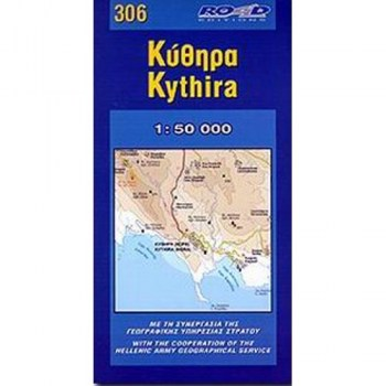 /4/9789608481831-kuthira-chartis-mple-road-n306