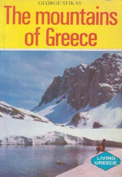 /5/21183520-the-moutains-of-greece-george-sfikas