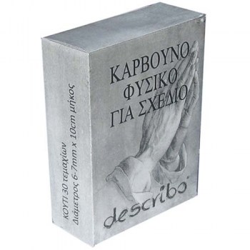 /5/5205726001798-karvouno-fusiko-6-7mm-10cm-describo-30temaxia