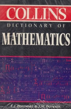 /5/9780004343471-mathematics-collins-dictionary-of