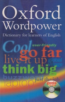 /5/9780194315791-oxford-wordpower-dictionary