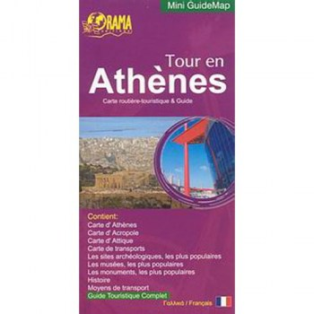 /5/9789604482092-chartis-tour-en-athenes-mini-guidemap-gallika-orama