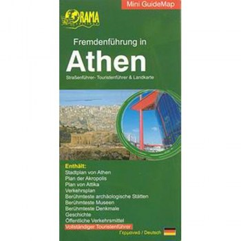 /5/9789604482108-chartis-athen-germanika-mini-guide-map-opama
