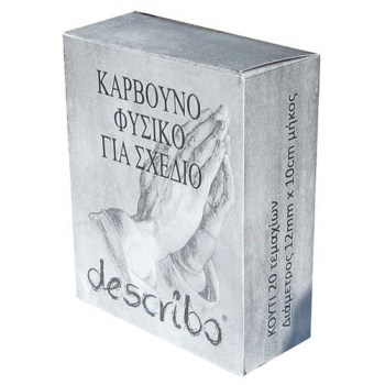 /6/5205726002207-karvouno-zografikis-fusiko-8-10mm-x-14-15cm-describo-30temaxia