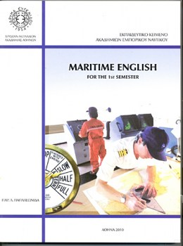 /6/9789603370925-maritime-english-for-the-1st-semester-eugenidi